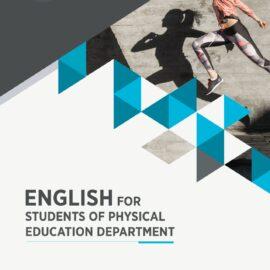 Нові надходження на кафедрі іноземних мов !!!